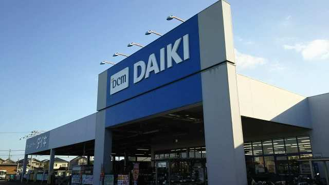 DCMダイキ高砂店♪