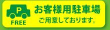 ★無料Pあります(^0^)/♪