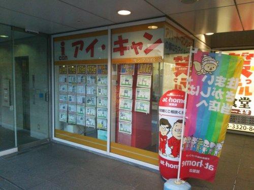 ★中野坂上駅からすぐのお店です★TUTAYAさんのある建物の1階です♪★