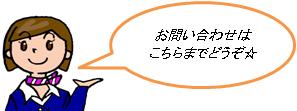 アパマン本舗株式会社 太田店