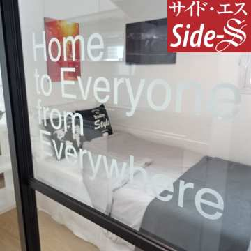 Side-S リノベーション