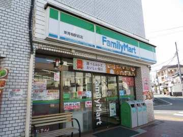 ファミリーマート東青梅駅前