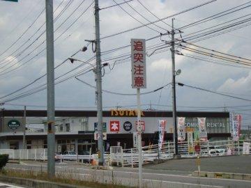 ツタヤ山陽店