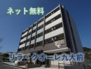 九州大学伊都キャンパスそば、賃貸マンション