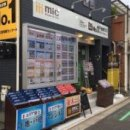 mic富岡駅前店