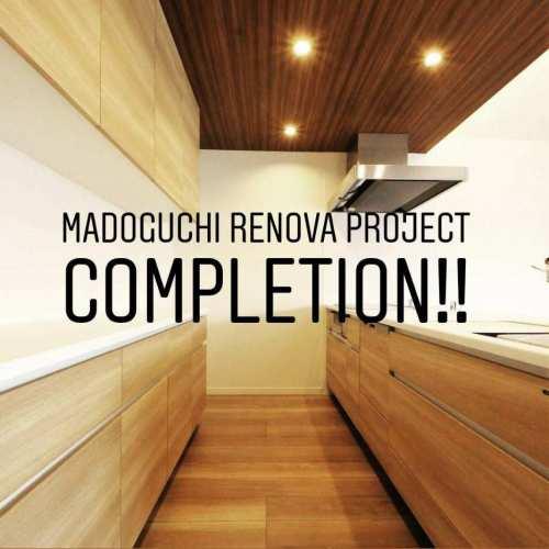 Madoguchi RENOVE Project 01の画像