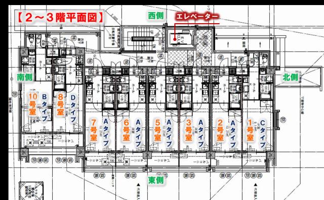 九州大学 伊都キャンパス 新築 学生専用 マンション ユーレコルトITO弐番館 2~3階平面図