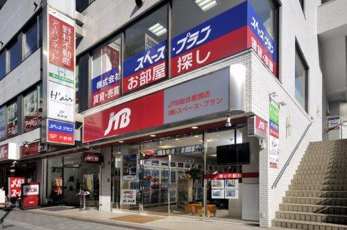 ★JTBの併設店です。そのまま1階にお越しください★