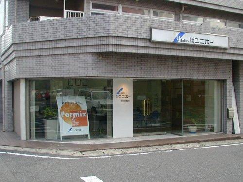 豊田営業所