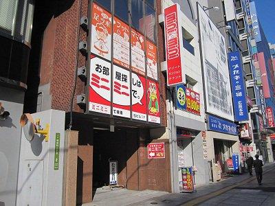 広島の賃貸情報はミニミニFC紙屋町店へ