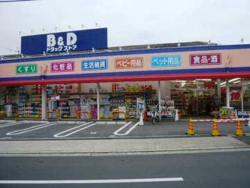 B&D植田南店