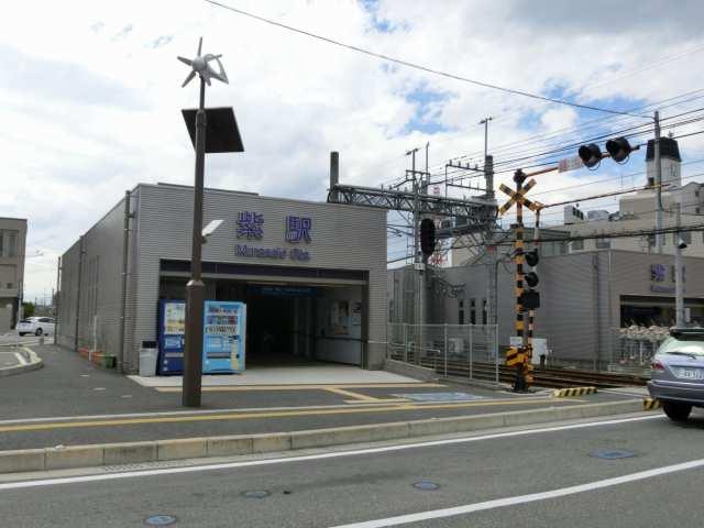 西鉄 紫駅