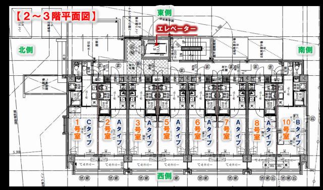 九州大学 伊都キャンパス 新築 学生専用 マンション ユーレコルトITO壱番館 2~3階平面図