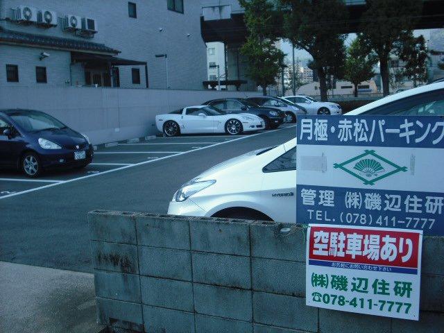 甲南駐車場
