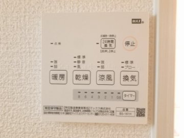 浴室換気乾燥暖房機付き