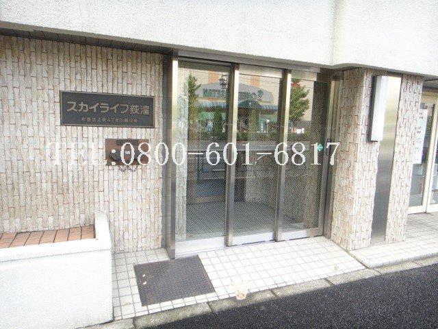 スカイライフ荻窪 新宿区 中古マンション リノベーション