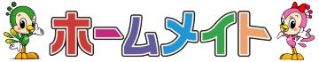 ホームメイトFC岡山中央店