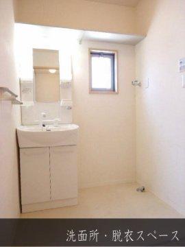 洗面所・脱衣スペース