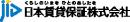 日本賃貸保証株式会社