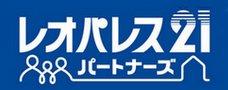 橋本の賃貸マンション・賃貸アパートならレオパレスパートナーズ橋本店