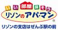 株式会社リゾン