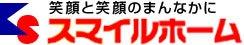 名古屋市天白区・日進市の賃貸情報はスマイルホーム平針店へ!