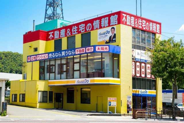 南日本ハウス伊敷店の外観