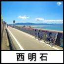 西明石☆不動産☆分譲☆賃貸★スペースギャラリー神戸