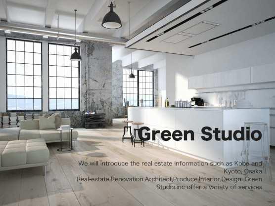GREEN STUDIO|グリーンスタジオ|green studio