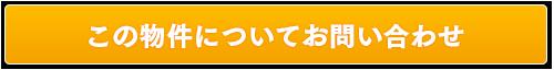 九州大学 伊都キャンパス マンション エールキューブ