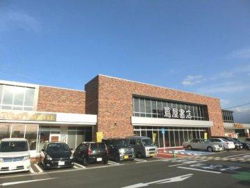 ライフガーデン東松山 | 高坂賃...