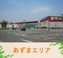 伊勢崎市旧東村エリア賃貸アパート
