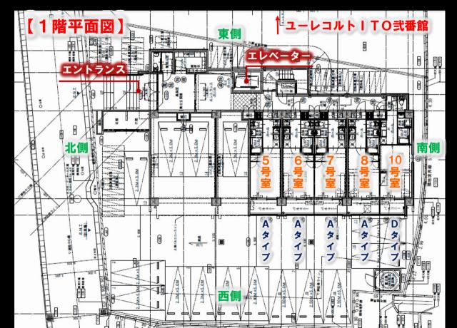 九州大学 伊都キャンパス 新築 学生専用 マンション ユーレコルトITO壱番館 1階 平面図