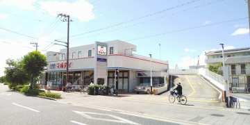 スーパーマルアイ東加古川店です♪