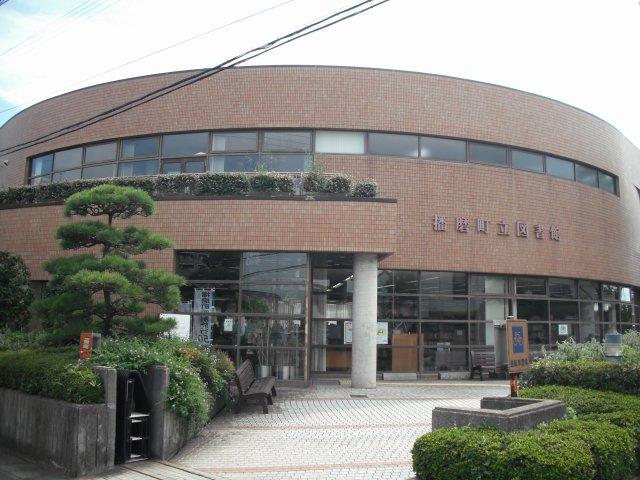 播磨町図書館♪ 山電播磨町駅南出口を南へすぐ♪ 播磨町東本荘1-5-55♪