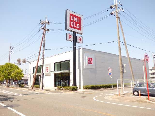 ユニクロ加古川別府店