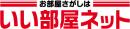 いい部屋ネット BEST HOME 中野坂上店