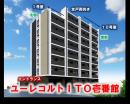 九州大学 伊都キャンパス 新築 周船寺 ユーレコルトITO 壱番館