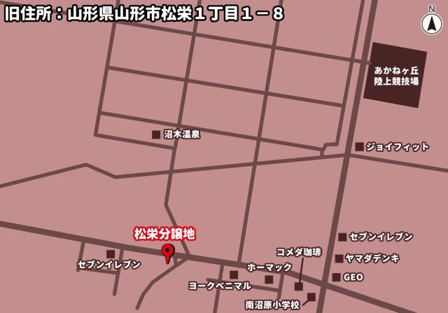 プレミアムタウン長岡 周辺地図