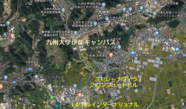 九州大学 伊都キャンパス エリア 賃貸 新築 情報