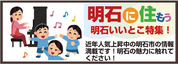 円 10 給付 市 万 明石
