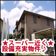 http://able-suzuka.com/rent/area/sc_24207/188605051/