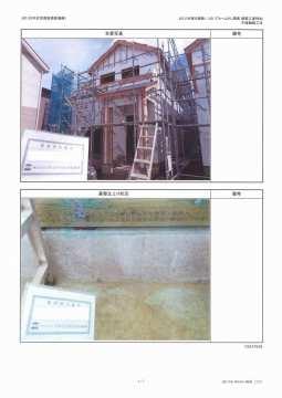 土台、耐力壁、外壁防水など検査