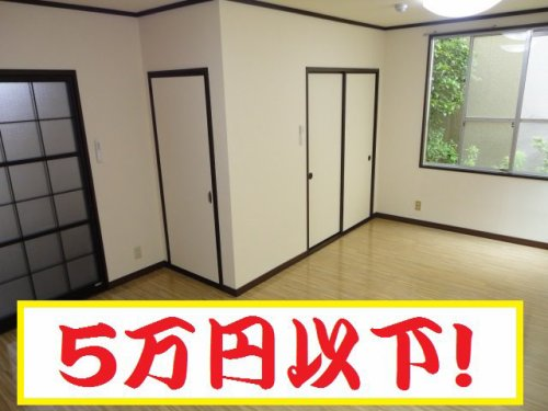 太田コーポ 家賃40,000円、共益費3,200円、駐車場3,240円 毎月のお支払は5万円以下です