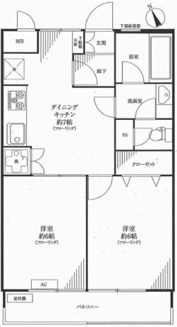 西落合ファミリーマンション 新宿区 マンション リノベーション