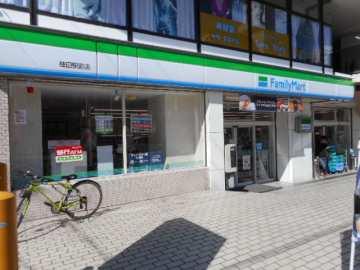 植田駅3番出口前