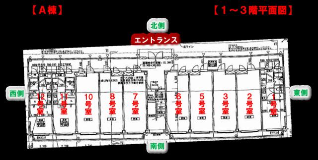 九州大学 伊都キャンパス 新築 賃貸 マンション カツラギヴィレ A棟 平面図