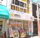 mic金沢文庫店
