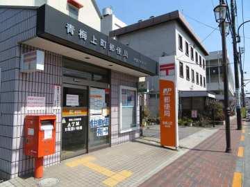 上町郵便局