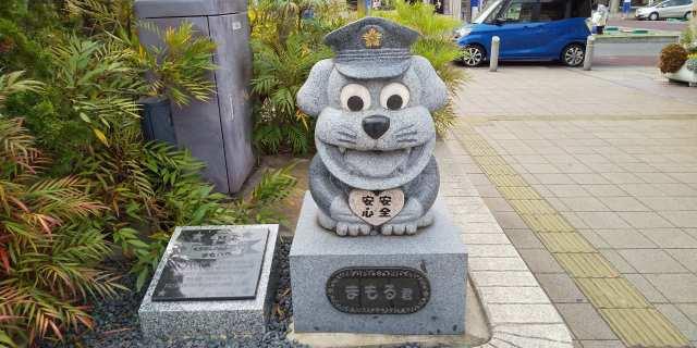 まもる君♪JR加古川駅南側の交番前にて♪